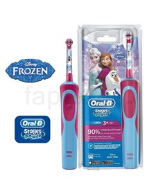 ORAL-B D12 FROZEN CEPILLO DENTAL VITALIT