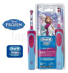 ORAL-B D12 FROZEN CEPILLO DENTAL VITALITY - D12FROZEN